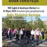 YDU_DOGA_YURUYUSU
