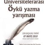 YDU_OYKU_YARISMASI