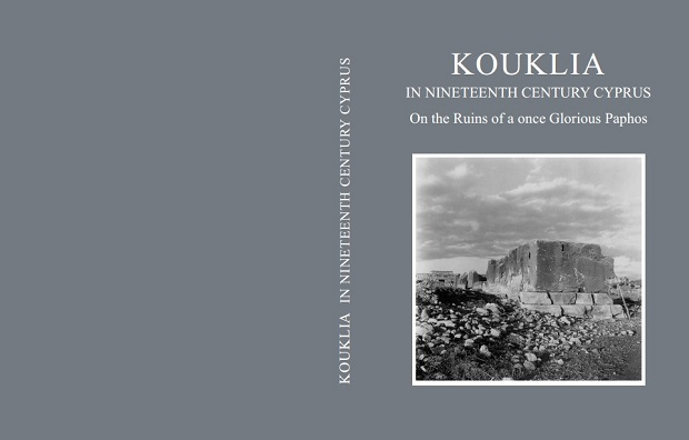 "The book titled as ""Kukla Kazası"" sheds light from the past to the present"