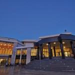 YDE Güvenlik Akademisi'nin Açılışını Cemil Çiçek Yapacak