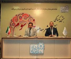 YDÜ Öğretim Üyesi Prof. Dr. GOLKARİAN'dan Azerbaycan Türkçesi-Farsça Sözlük